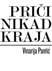 vinarijapanticlogo
